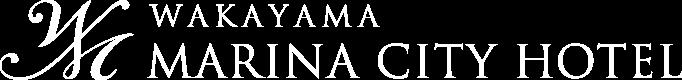 和歌山マリーナウェディングロゴ